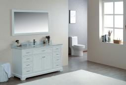 Scorpius 60 Inch White Vanity